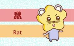 今年属鼠的几岁 生肖鼠2021结婚好不好