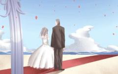 2021年正月十五结婚日子好吗 可以举行婚礼吗
