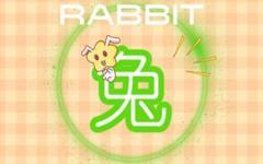 属兔的人和属什么的最合适 和什么生肖相合