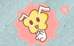 属兔女几月份出生命最好 女兔几月出生最好