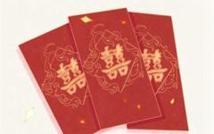 2021年3月6日是黄道吉日吗 适合结婚吗