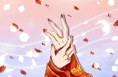 2021年4月17日结婚吉日吗 今天可以办婚礼么