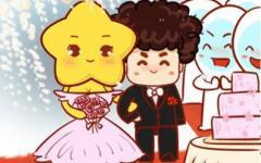 2021年4月28日适合结婚吗 是结婚吉日吗