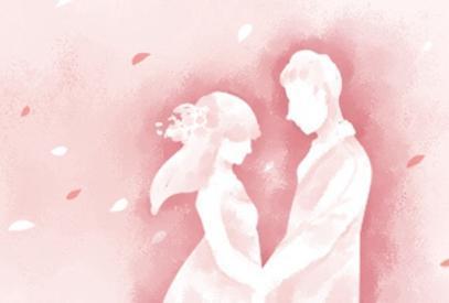 生辰八字配对姻缘免费 哪些八字婚姻运旺