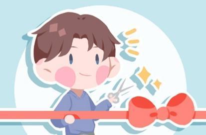 2021年阳历5月1号是黄道吉日吗 今天开业好吗