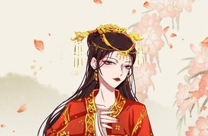 2021年5月结婚黄道吉日一览表 最佳嫁娶吉日