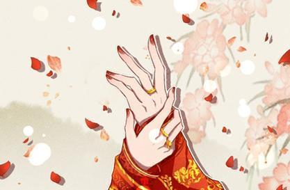 2021年5月结婚的吉日 哪天办婚礼最好