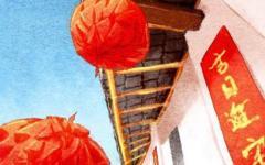2021年5月入宅黄道吉日一览表 最吉利的日子