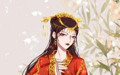2021年阳历5月份嫁娶吉日 哪几天适合结婚