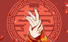 新2021年5月结婚黄道吉日 这个月适合结婚的日子有几天