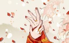 2021年5月13日适合结婚吗 是结婚吉日吗