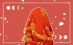 公历2021年5月女马结婚吉日 几号结婚好