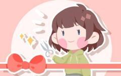 2021年5月3号是黄道吉日吗 开业好不好