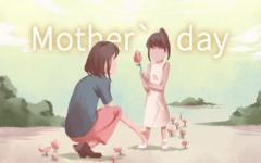 2021年母亲节图片 关于母亲节的简介