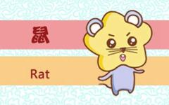 属鼠人的运势 2021年鼠的运势和财运分析