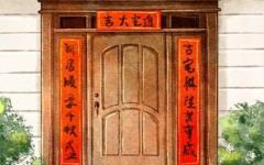 2021年6月27日黄道吉日查询 今天入宅好不好