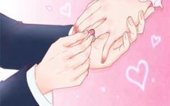 2021年6月16日适合结婚吗 是结婚吉日吗