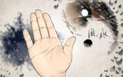 断手掌男人的手相命运 断掌纹的男人命好吗