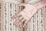 手相图解大全断手掌 通过断掌看手相的讲究