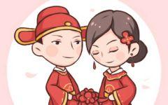 2021年8月份结婚黄道吉日免费查询 好日子一览表