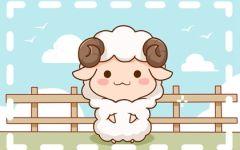 虎年羊高考考运怎么样 属羊人可以考上理想大学吗