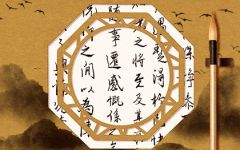 2021年8月22日黄道吉日查询 是吉日吗