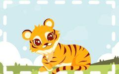 1986年的虎2022年要孩子好不好 属虎几月生好