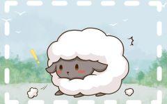 2022年属羊穿什么颜色 属羊人虎年的幸运色