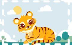 2022的虎是什么命 好不好 2022属虎命运好不好
