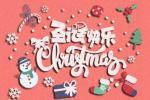 2021年圣诞节是几月几日 阳历12月25日星期六