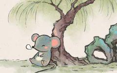 96年属鼠正缘是什么时候 在牛年遇到自己的姻缘