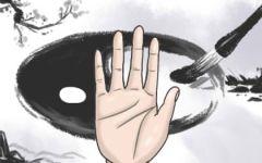 女手上有痣手相图解 手掌有痣的女人的命运如何