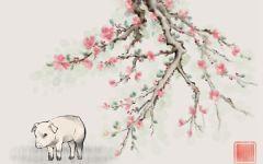 1971年属猪在2022年属虎年运势 事业发展平稳