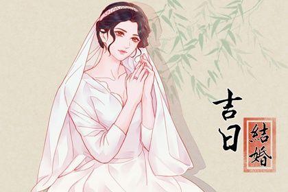 结婚选日子 2022年1月13日可以结婚吗