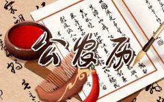 2021年12月25日农历是多少 是黄道吉日吗