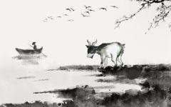 2021年12月生肖羊的事业运势旺么 事业运低迷
