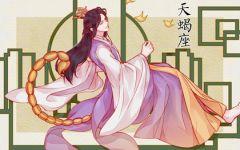 最有实力旺夫的星座女 温婉睿智的摩羯女