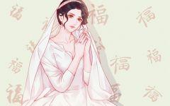 2022年3月18日适合结婚吗 今天适合办喜事吗