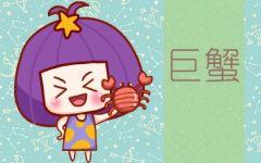 男人最宝贝的星座女 温柔贤惠的巨蟹座