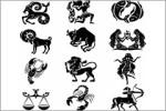 中国复古版十二星座剪纸图案大全