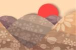 橙月光石的作用及功能都有哪些?