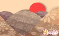 国际劳动节:日本劳动节放假吗?