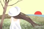 周公解梦_已婚者梦见做爱是什么意思