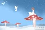 女人梦见下雪好不好?
