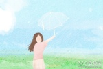 雏菊花语是什么_是深藏在心底的爱?