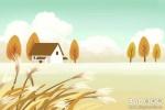 梦见一盆花草是什么意思?