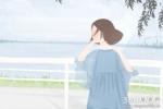 未之每日星座运势【2016年12月3日】