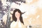 箬耶星座周运【2016.12.5-12.11】