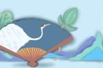 土族的节日有哪些_你都知道哪几个?