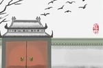 玛丽亚·德西蒙尼每周星座爱情运势【2016.12.26-1.1】